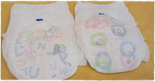 (好康分享)尿布免費索取資訊-0816更新