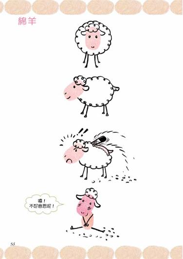 出版社:教育之友  零基础,不会画画也ok,教你点出超可爱的动物指印画