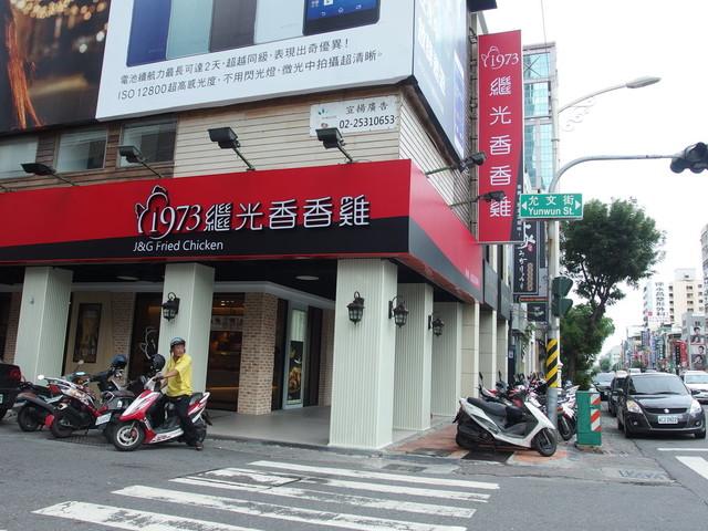 繼光香香雞高雄漢神概念店內用試吃體驗~經典炸物炸雞+啤酒試吃邀約