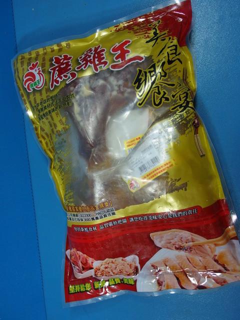 蔗雞王新品試吃