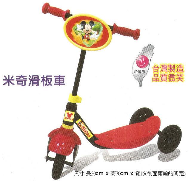 $299 米奇滑板車*台灣製造*組裝簡單