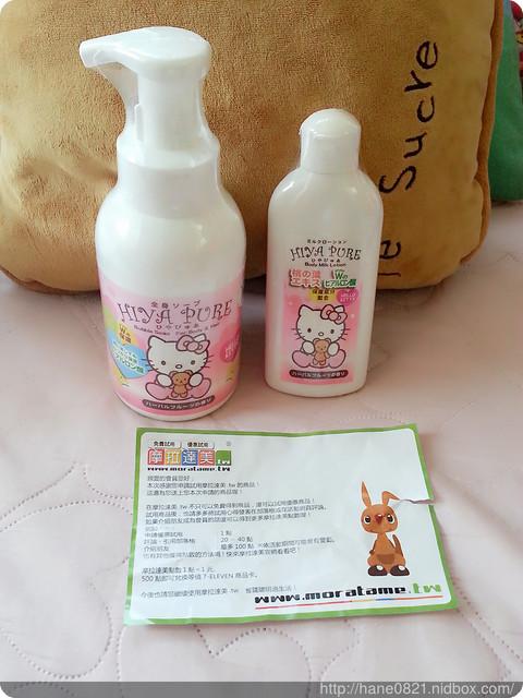 [體驗分享] HIYA PURE Kitty全身溫和泡泡沐浴乳/嬰兒保濕乳液