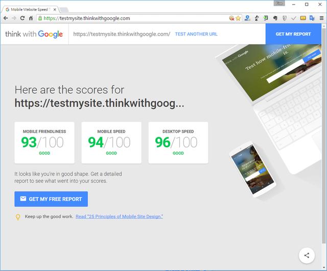 網站速度測試工具