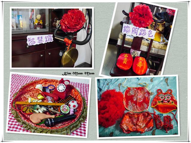 【1Y】三寶妹庭庭-在家輕鬆辦古禮抓周&生日派對