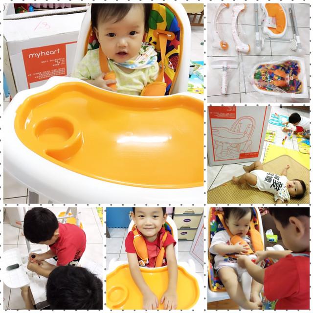 myheart 折疊式兒童安全餐椅❤讓寶寶從小養成良好的用餐習慣