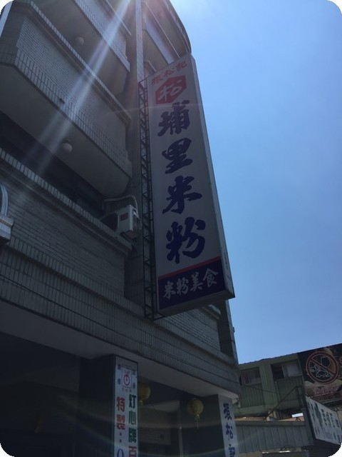 20160723_南投茶吾此露(74th)