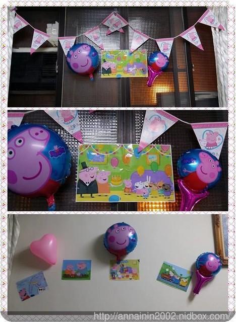 佩佩豬生日派對-小櫻桃歡度4歲生日