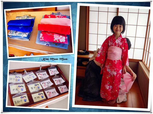 北投【日勝生加賀屋】小小管家親子活動體驗▲日本迎賓接待、傳統文化、及茶道禮儀的體會