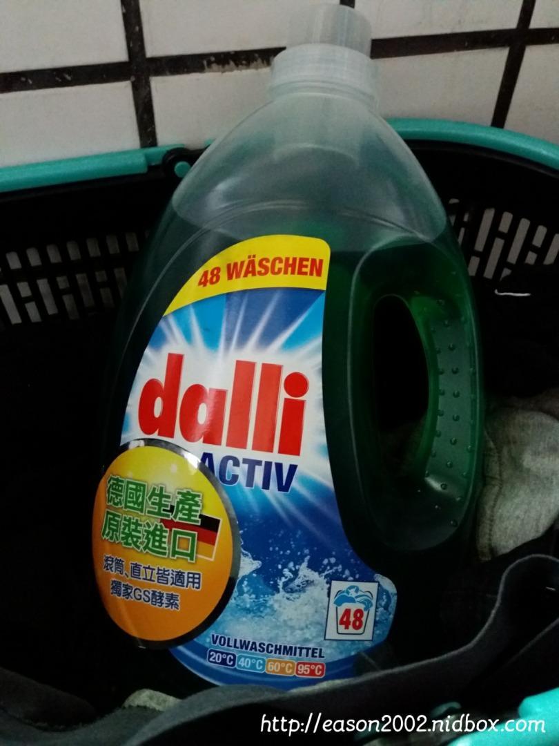 [家事]歐盟專業認證/德國生產原裝進口/家庭號大容量/德國達麗Dalli全效洗衣精~最大罐、最划算、最安心
