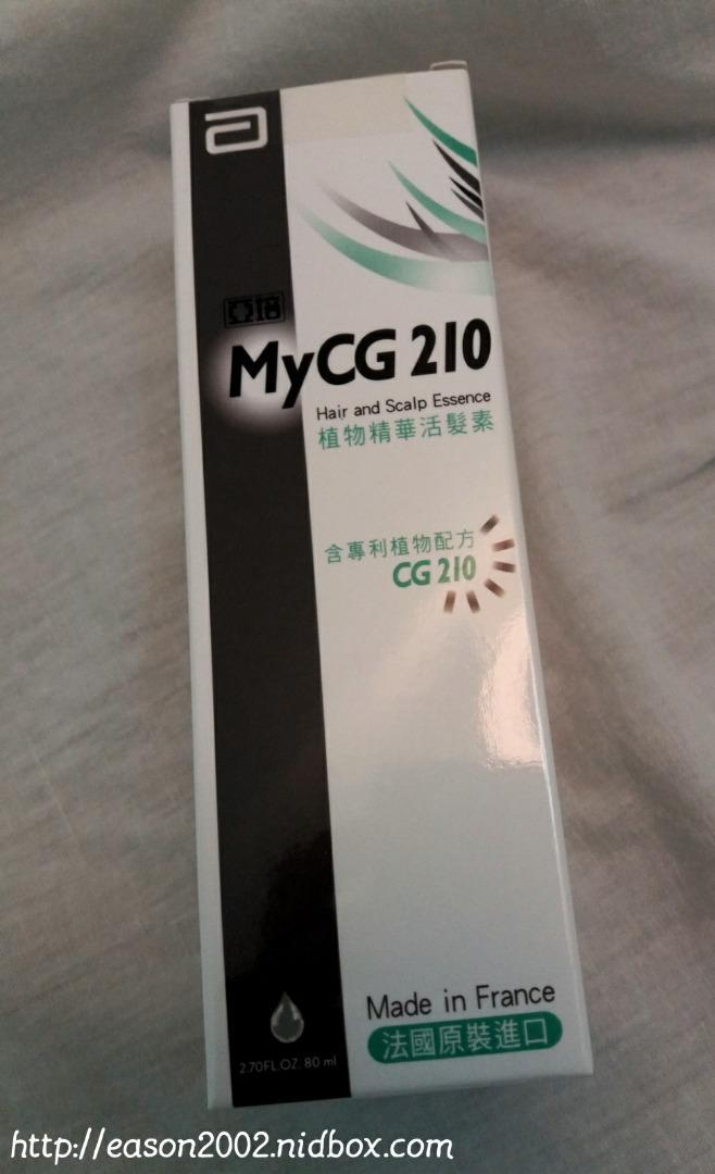 [髮品]從頭開始展現我的美力⇢亞培MyCG 210植物精華活髮素|強健髮根|預防掉髮|改善頭皮健康狀態