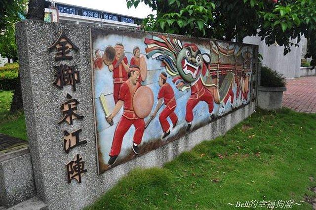20160813台南遊(完結篇)後壁。菁寮國小