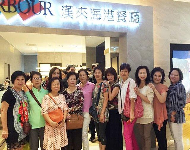 永安土風舞家族 慶祝教師節聚餐