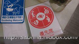分享~台南友善好餐廳APP