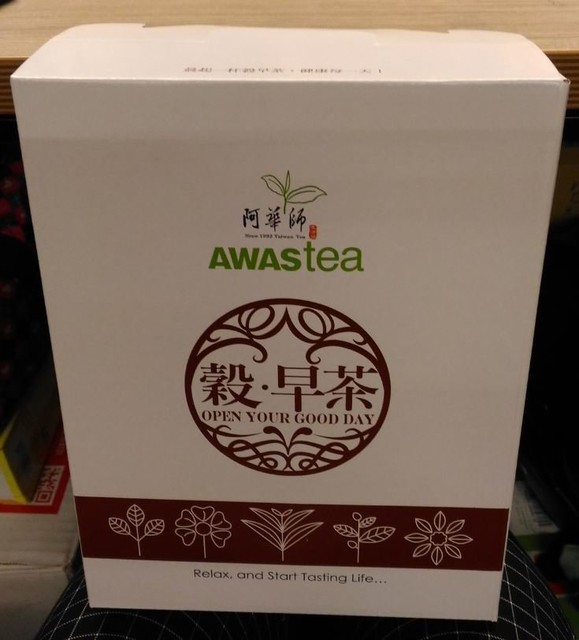 【好集市體驗】阿華師茶業 黑豆水+紅豆紫米薏仁水