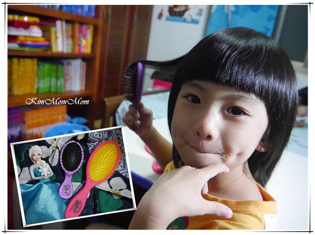 【育兒】讓孩子愛上梳髮-世上最溫柔的梳子 Wet Brush