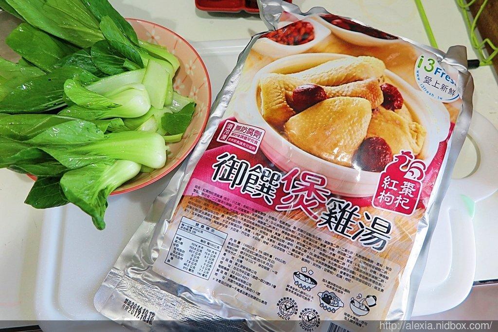 新鮮好吃的幸福雞湯~【i3Fresh 愛上新鮮】紅棗枸杞御饌煲雞湯(半雞)