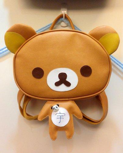 邱小宇專屬個人特色懶懶熊小包
